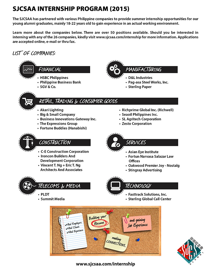 how to make an internship program